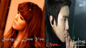 Sorry, I Love You Oppa